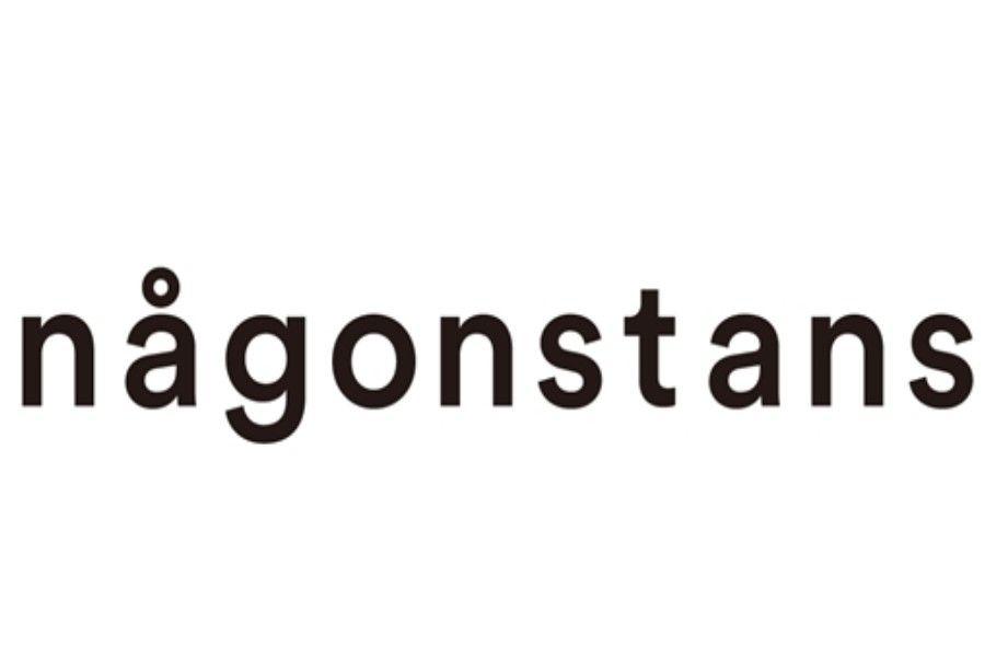 nagonstans(ナゴンスタンス)