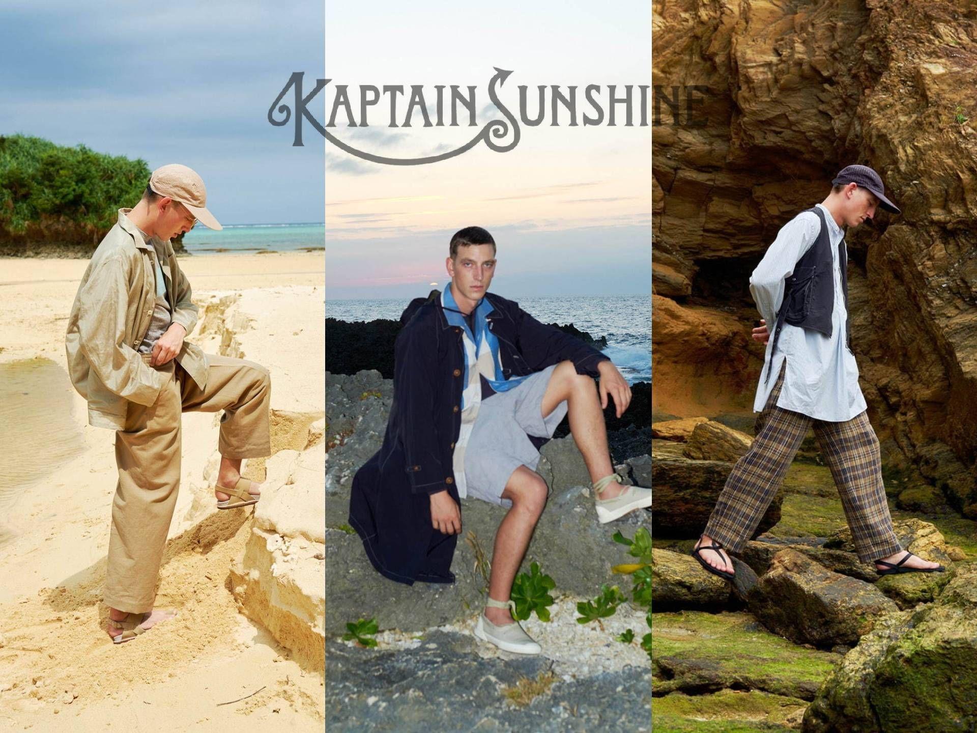 KAPTAIN SUNSHINE(キャプテンサンシャイン)