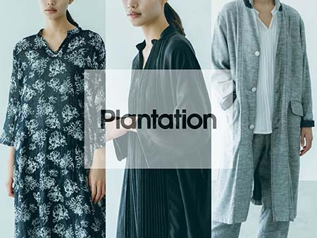 Plantation(プランテーション)
