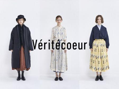 Veritecoeur(ヴェリテクール)
